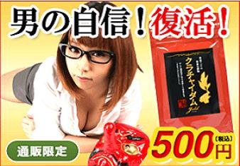 広告素材.png